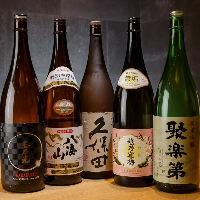 お料理と相性抜群の日本酒をご用意しています。ご賞味ください。