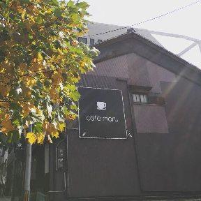 cafe maru image