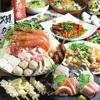 宴会コースは3000円(税込)~とリーズナブル!