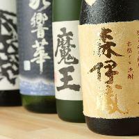 お料理とご一緒にお楽しみいただける日本酒・焼酎も豊富です