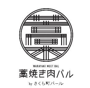 Wine&Cafe Dining さくら町バール image