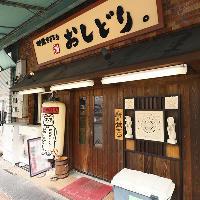 筒井駅から徒歩1分!!駅前なので、利便性抜群!!