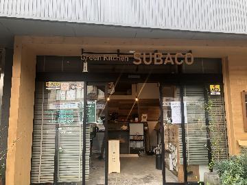 Cafe&DINING 巣箱 image