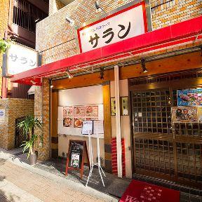 韓国居酒屋 サラン
