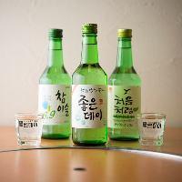 *:韓国焼酎:* 韓国の食堂を思わせる韓国焼酎の豊富な品揃え◎