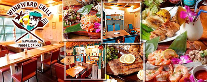 WINDWARD GRILL