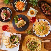 ◆彩り健康美食◆個室で本格コース!飲み放題コース2480円~