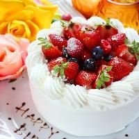 ◆誕生日・記念日特典◆特製プレート贈呈♪サプライズに!