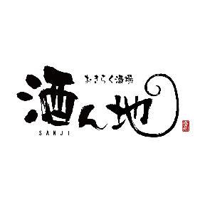 おきらく酒場 酒ん地〜さんじ〜 本町店