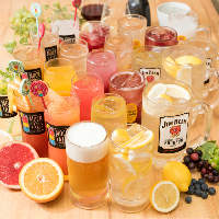 アルコール飲み放題付き!生ビールOKのコースもご用意しました!