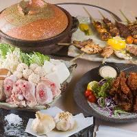 【宴会コース】 鍋を中心とした紀州うめどりのコースをご提供