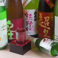 【多彩なお酒】 和歌山の地酒や樽入りウイスキーがおすすめ