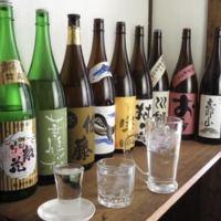 ビールや酎ハイなどが250円~お楽しみいただけまます♪