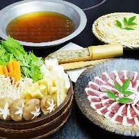 【鴨はりはり鍋】 旬の味覚!寒い冬にはやっぱり鴨鍋が大好評