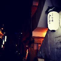 三宮駅徒歩3分 3:00まで営業!!終電を気にする必要なし。
