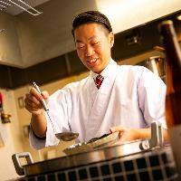 【自家製鶏出汁】 優しい味わいでほっと安らぐ出汁の創作おでん
