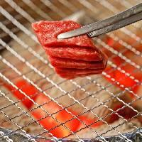【本格焼肉】 七輪の炭火焼でより柔らかく旨味も増したお肉に