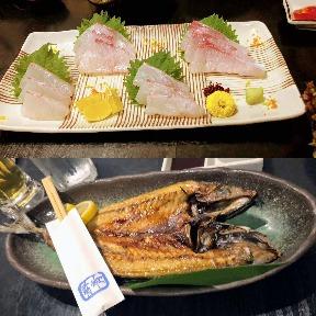 魚のおいしい居酒屋 酒房 群青