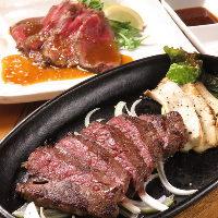 ローストビーフや特製ステーキを必食の逸品です♪
