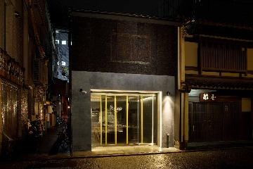 紡 tsumugi dining Bar