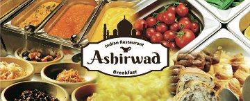 本格インド料理 ASHIRWAD‐アシルワード‐