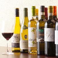 ワインの種類も豊富に揃えています。