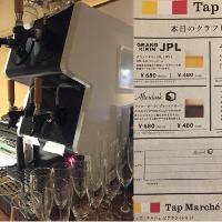 日替わりで4種類をご提供中!飲み比べもご用意しています!