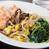 【ナムル】 食欲そそる定番の韓国家庭料理を自家製で
