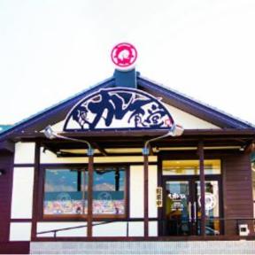 俺のカレー食堂 守山店 image