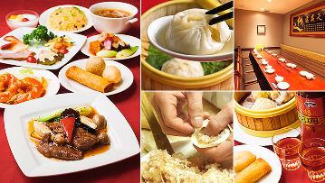 広東料理個室居酒屋 香港香港 image