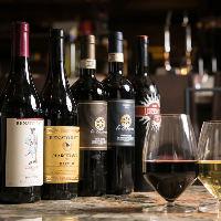 厳選したイタリアのワインを取り揃えております!記念日にも☆