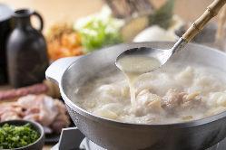 京赤地鶏をふんだんに使った「鶏だく京水炊き」は絶品
