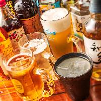 多彩なドリンクで乾杯。コースに追加できる飲み放題もございます