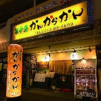 大和新庄駅から徒歩9分の黄色い看板が目印です☆