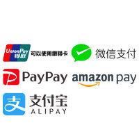 銀聯,WeChat,PayPay,amazonpay,ALIPAYご利用できます