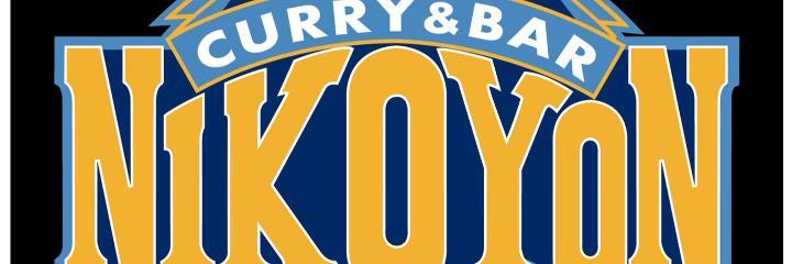 CURRY&BAR NIKOYON image
