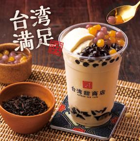 台湾甜商店 ららぽーと横浜店の画像