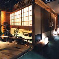 京町家の雰囲気自慢のお店 ゆったりおくつろぎいただけます