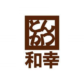 Tonkatsu Wakoh Seirukagadentsukijiten
