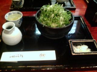 京都九条ねぎおろし蕎麦
