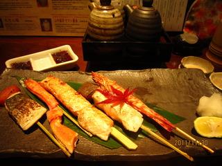 ずわい蟹 車海老  季節の魚のあぶり焼き