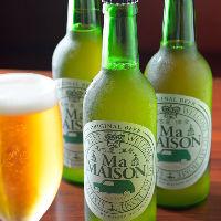 マ・メゾンオリジナルボトルビールは爽やかな飲み心地!