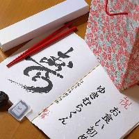 記念日・お食初め・還暦など特別な日に甲羅からプレゼントを用意