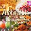 AlohaTable(アロハテーブル)名駅・名鉄メルサ館