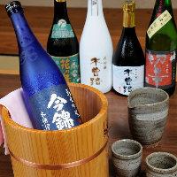 錦店ならではの日本酒をご用意!幹事さん必見のお得な飲み放題も