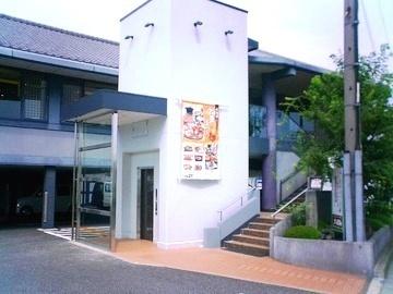 しゃぶしゃぶ・日本料理 木曽路 小牧店