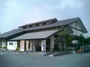 しゃぶしゃぶ・日本料理 木曽路 多治見店