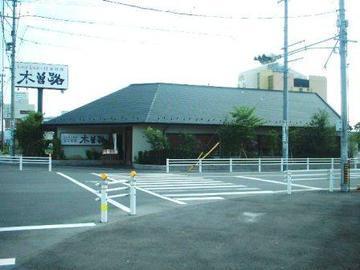 しゃぶしゃぶ・日本料理 木曽路 津島店