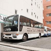 ご宴会に!28名様迄の無料送迎バスを2台完備!専用駐車場は41台