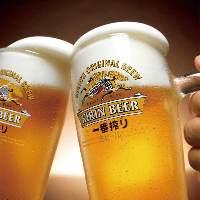 ■生ビール付き単品飲み放題1500⇒999円■